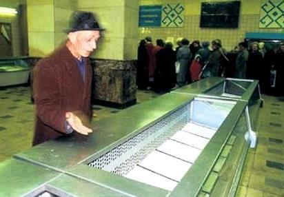 """Россия будет давить """"санкционную"""" еду до 2018 года - Цензор.НЕТ 5608"""