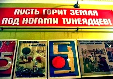 советские журналы, порицающие тунеядство
