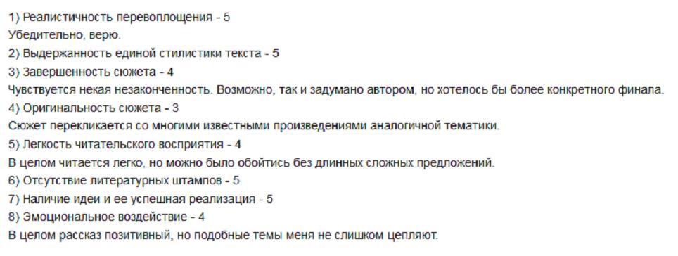 пример пользовательского голосования