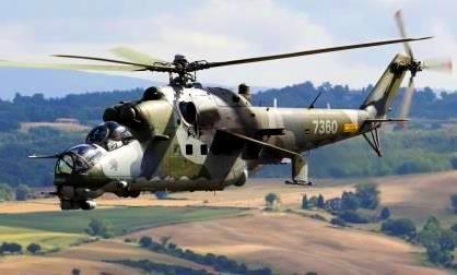 Вертолет МИ-24, 1971 год