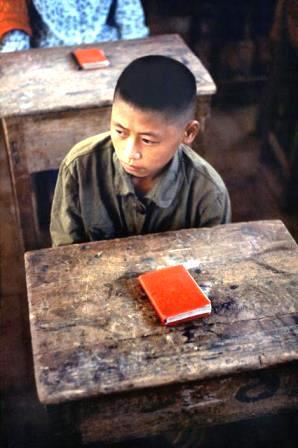 Китайская школа во время культурной революции 1971 год